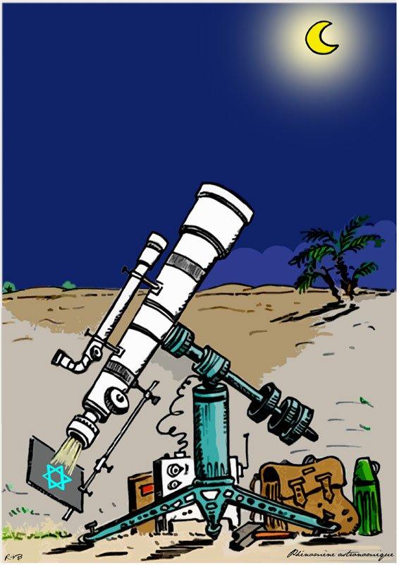 phenomeneastronomique1.jpg